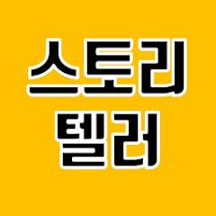캡틴김상호와 군대썰