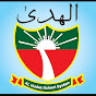 AL HUDAA SCHOOL SYSTEM - Youtube