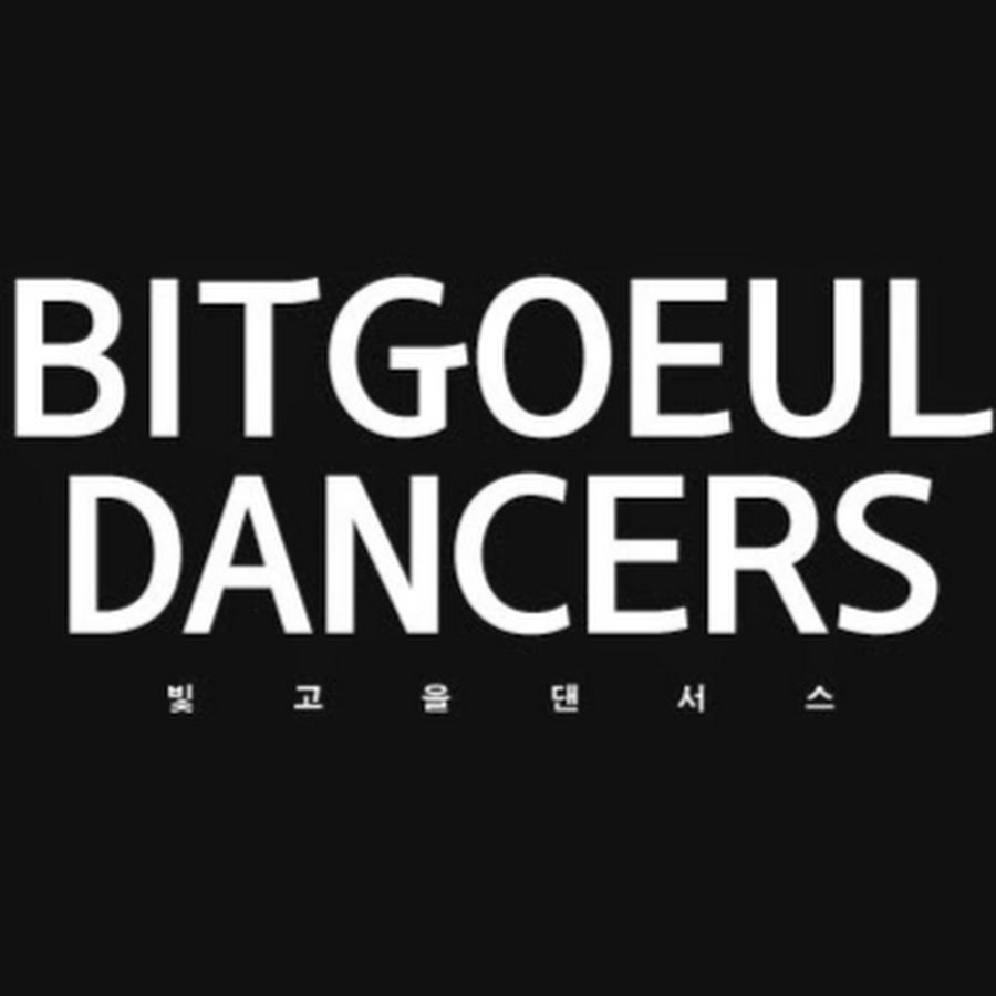 Bitgoeul Dancers