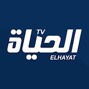 El Hayat TV net worth