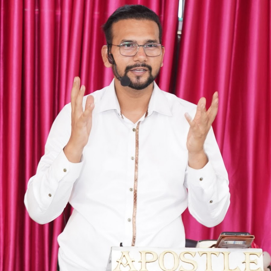 Vinod Prochia Ministry