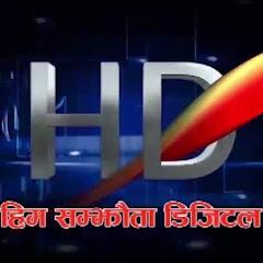 Him Samjhauta Digital