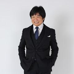 立沢賢一世界の教養チャンネル
