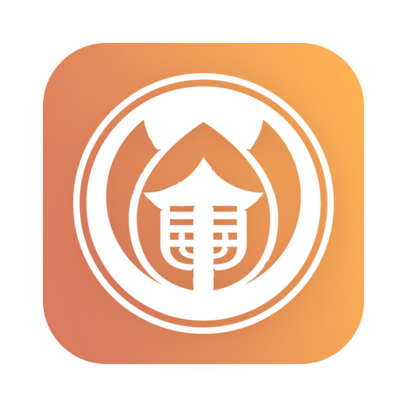 Plum Village App