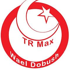 TR MAX