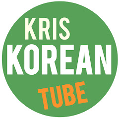 KRIS Korean Tube