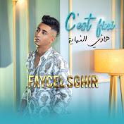 Faycel Sghir I فيصل الصغير net worth