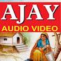 Ajay Cassette