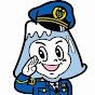 YouTube山梨県警察公式チャンネル