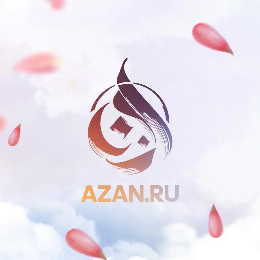Azan.kz -  Иман, Ислам,