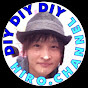 HIRO channel DIY