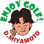 ゴルフレッスン動画みやもとゴルフCh