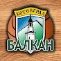 BalkanBotevgrad - @BalkanBotevgrad - Youtube