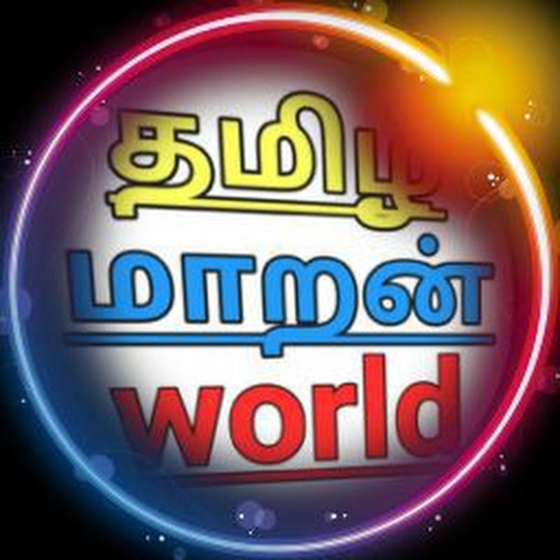 Tamil maran world