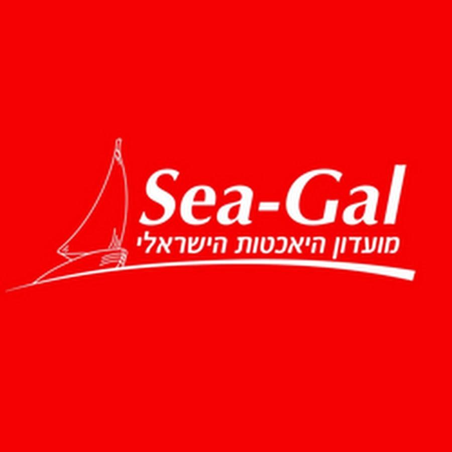 Sea-Gal מועדון היאכטות