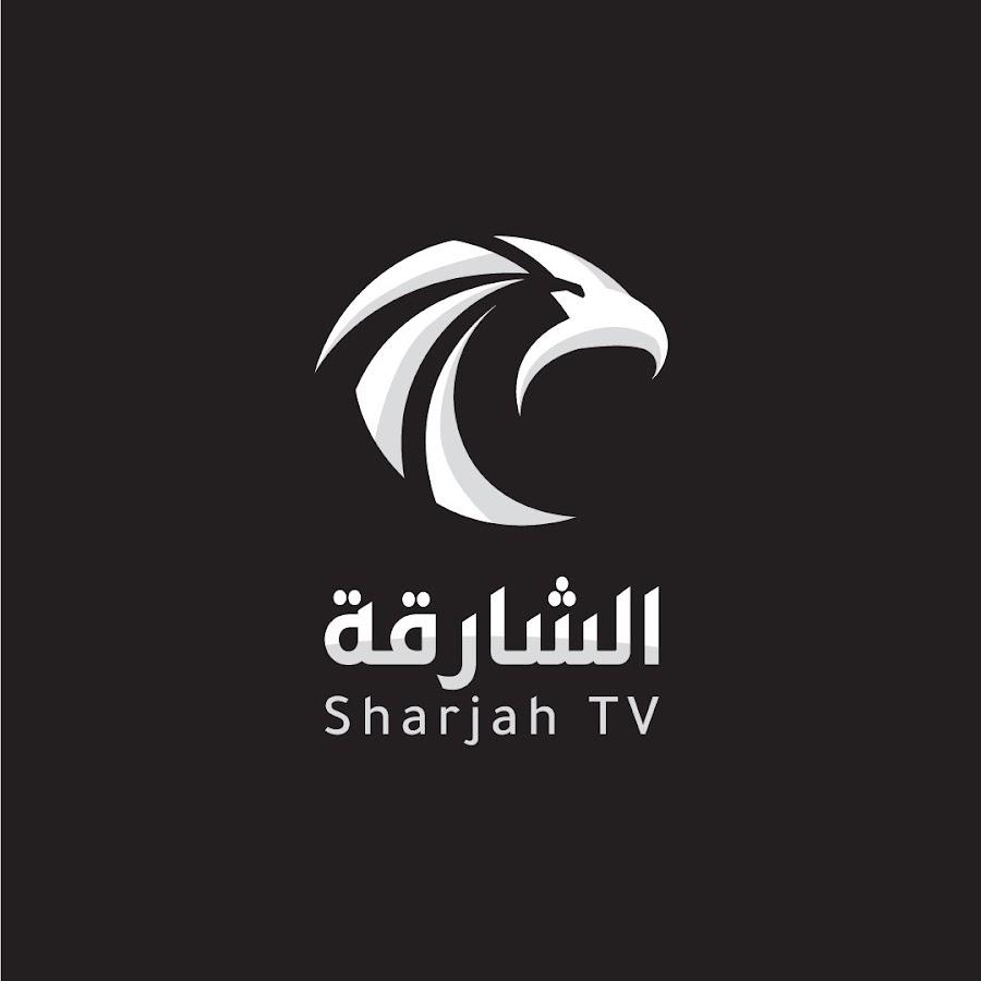 Sharjah TV - تلفزيون