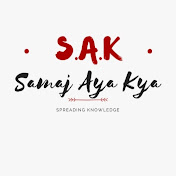 Samaj Aya Kya net worth