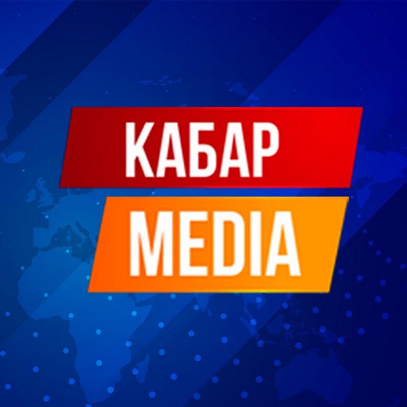 Кабар Медиа статистика канала