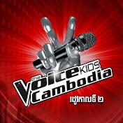 The Voice Kids Cambodia net worth