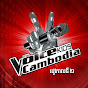 The Voice Kids Cambodia Avatar