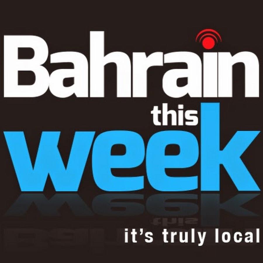 Bahrain This Week
