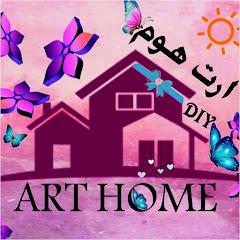 ارت هوم Art Home DIY