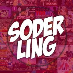 Soderling
