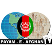 Payam-e-Afghan TV net worth