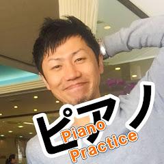 K2のピアノ練習