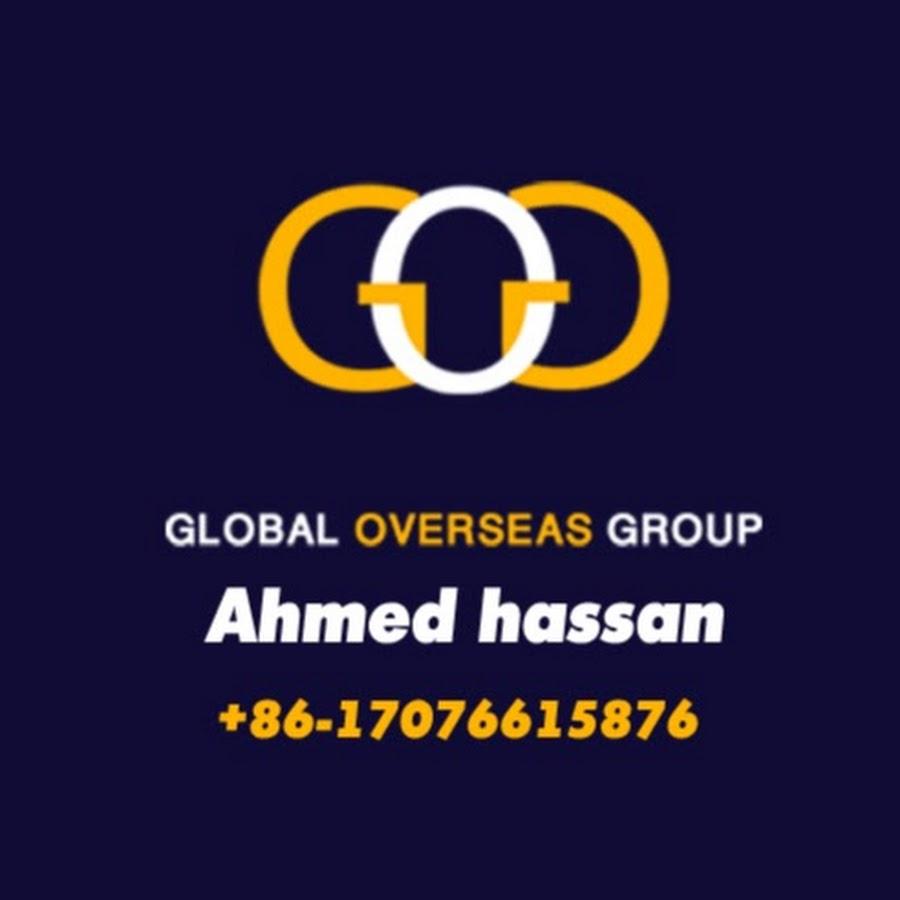 GLOBAL OVERSEAS GROUP