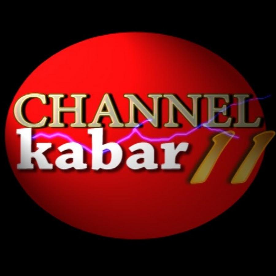 channel kabar 11