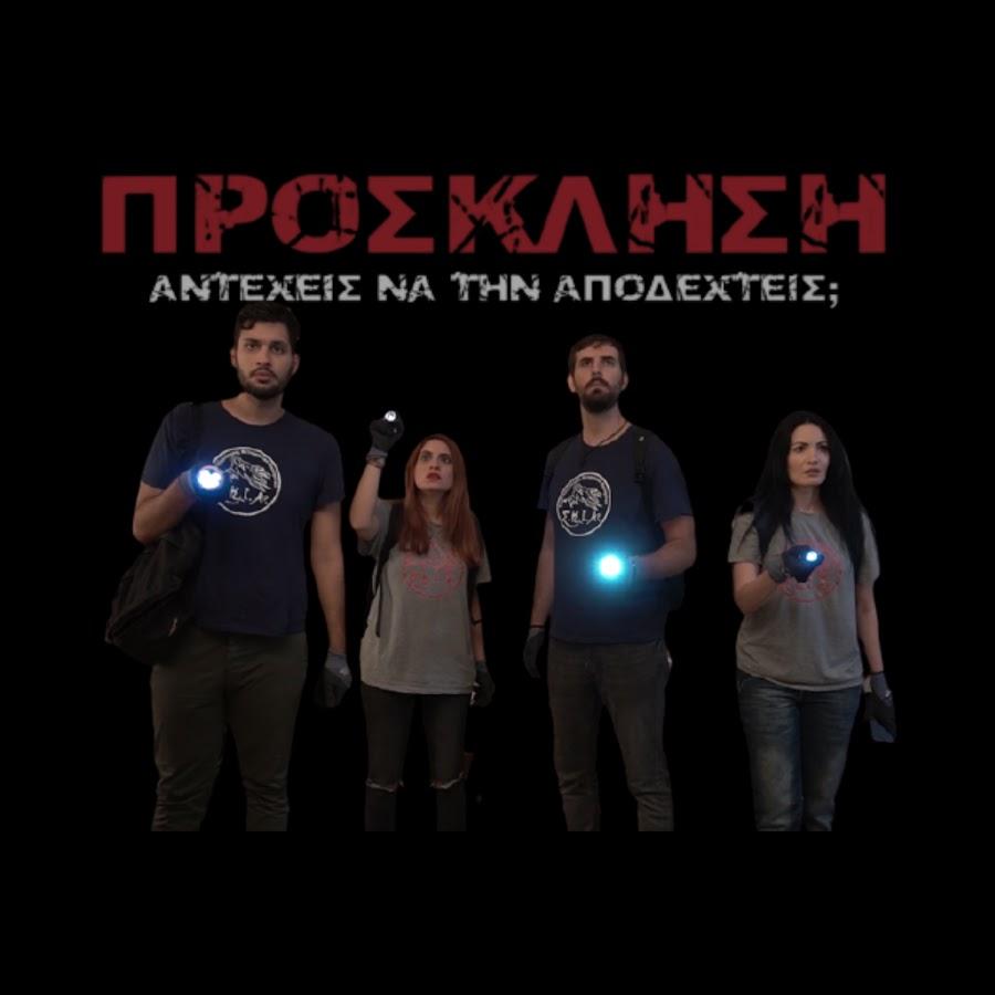 Kiamoplhxtos Channel