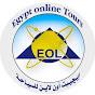 Egypt Online Tours