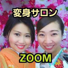 変身サロン ZOOM(Makeover Salon ZOOM)