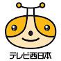 テレビ西日本TNC