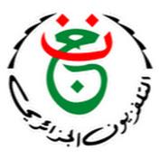 ENTV القناة الرسمية للتلفزيون الجزائري - دراما net worth