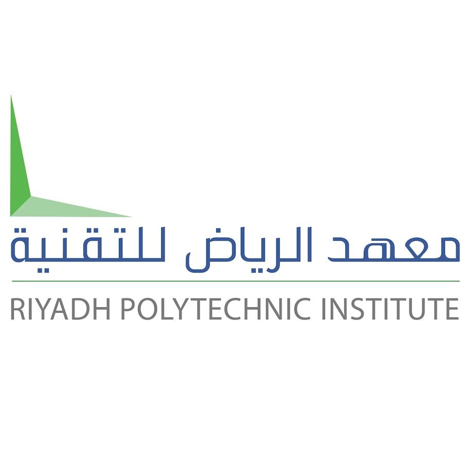 معهد الرياض للتقنية Youtube