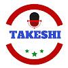 Takeshi小剛