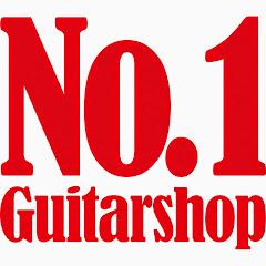 Nummerett Guitarshop