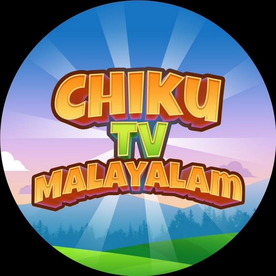Chiku TV Malayalam