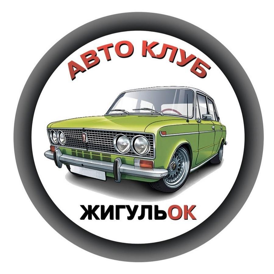 ЖигульОК ТВ