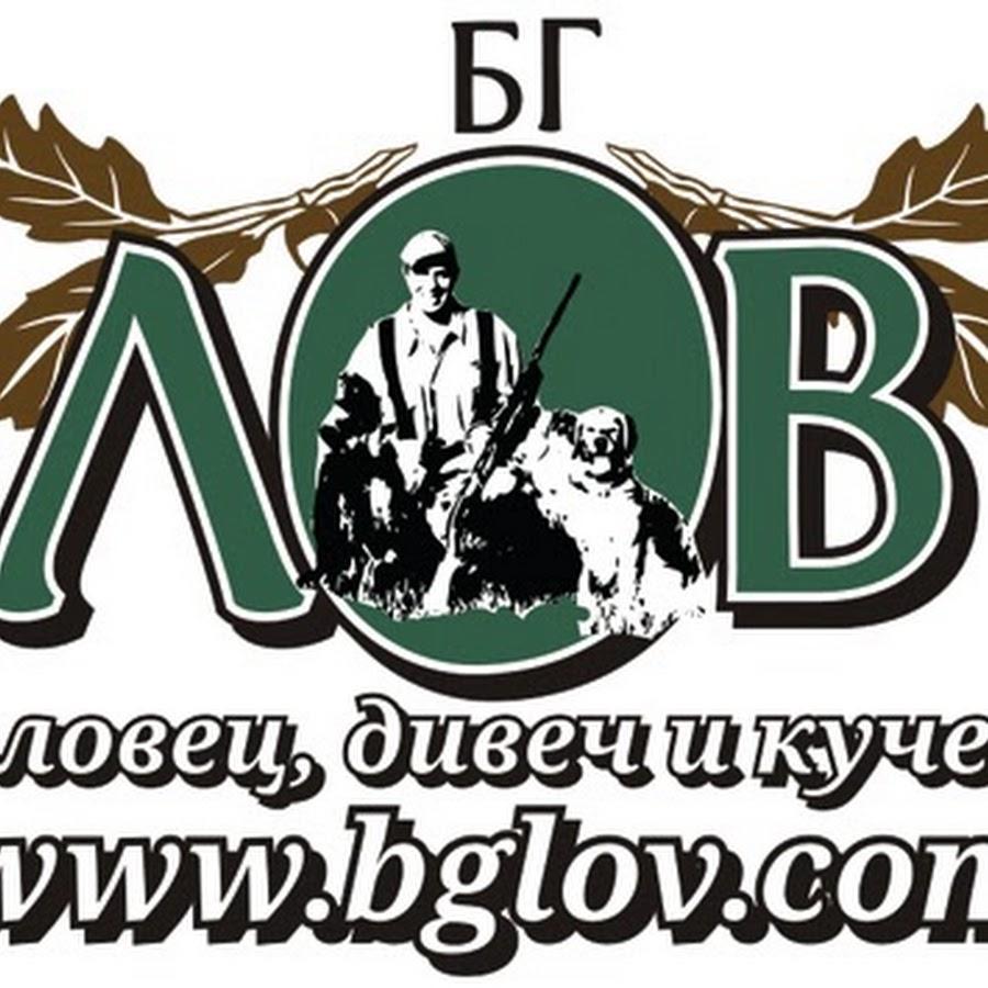 Bg Lov