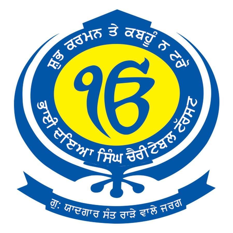 Gurdwara Jarg Sahib