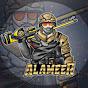 محمد الامير Mohamad Alameer990