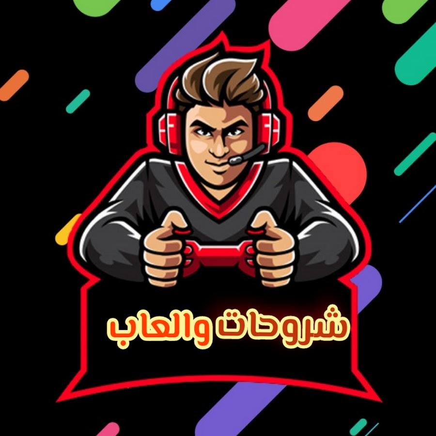 جديد الراب الليبي