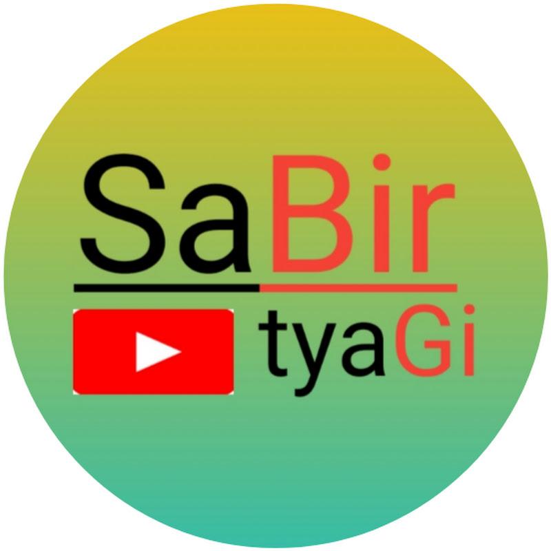 SABIR TYAGI