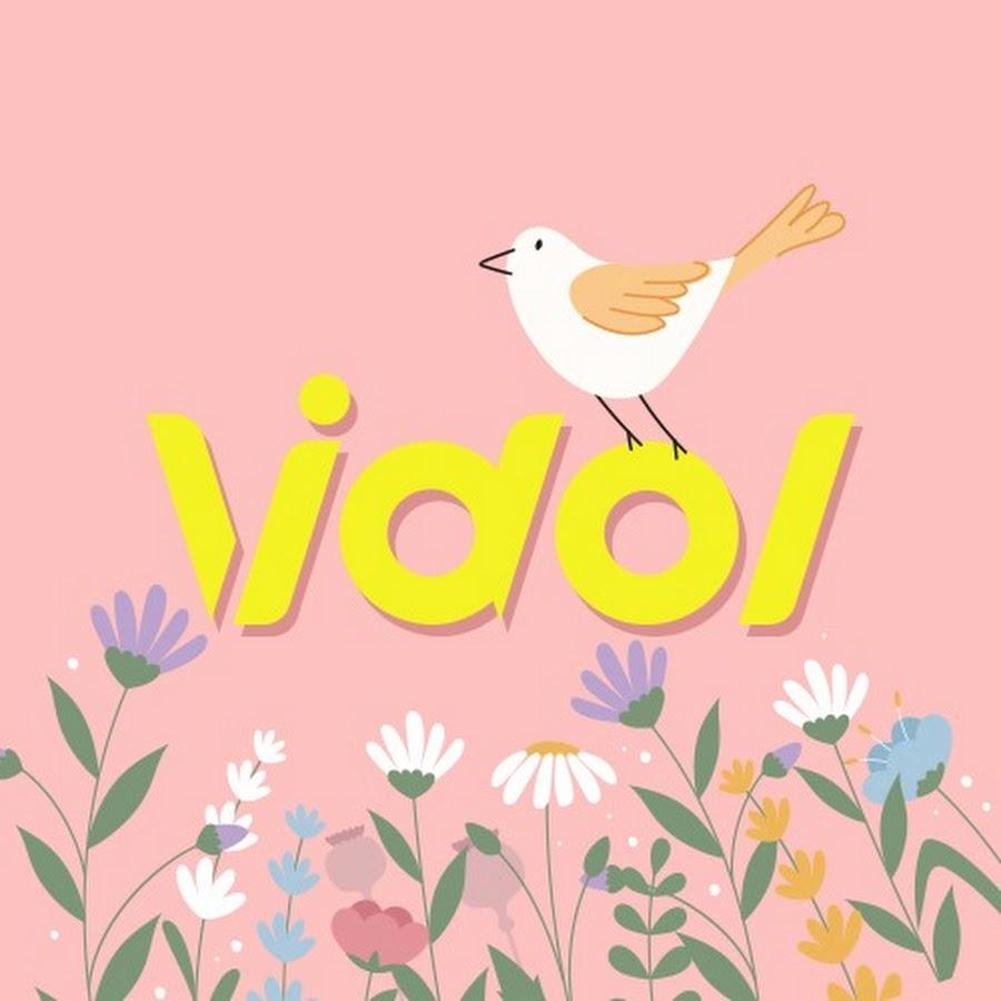 把Vidol劇為己有