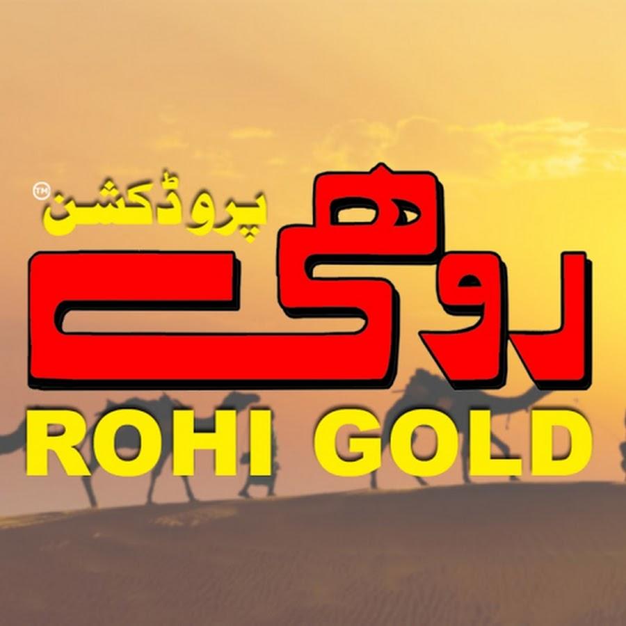 Rohi Gold