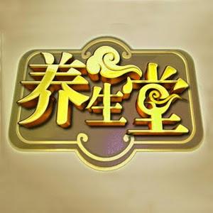 中国北京电视台《养生堂》官方频道