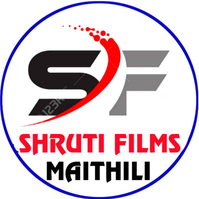 Shruti Films Maithili